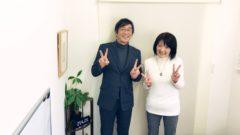 後藤富美子さんと竹内代表